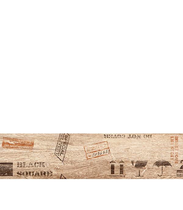 Керамогранит декор 150х600х9 мм Sherwood белый/Голден Тайл