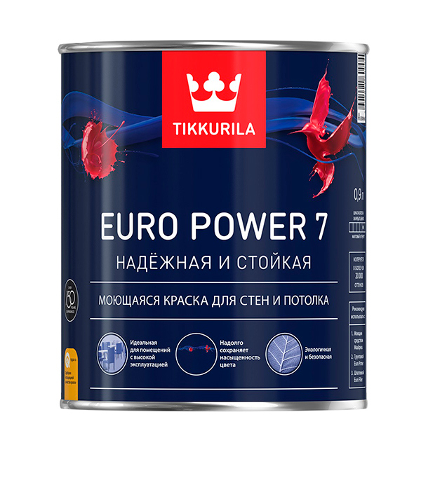 Краска в/д Euro Power 7 основа A матовая латексная Тиккурила 0,9 л
