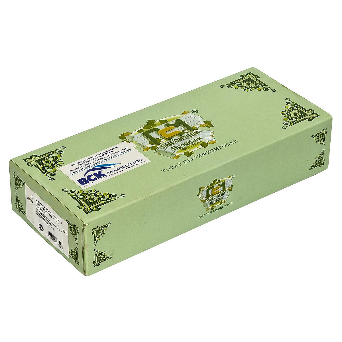 Смеситель для кухонной мойки настенный Профсан ПСМ-108-К/99