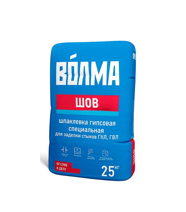 Волма Шов (шпаклевка гипсовая), 25 кг