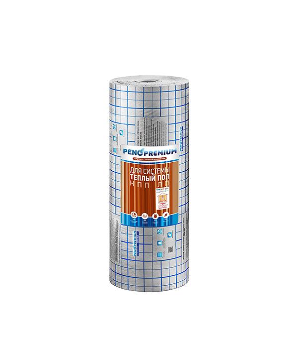Теплоизоляция для теплого пола Пенотерм НПП ЛП 2 мм 30 кв.м