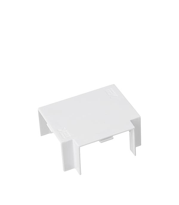 Угол Т-образный для кабель-канала 40x25 мм белый (4 шт.)