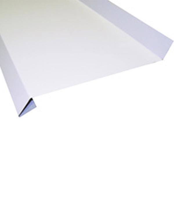 Отлив белый 190х2000 мм RAL9003