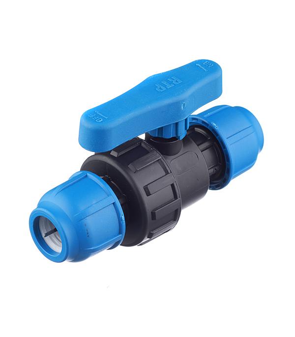 Кран шаровой компрессионный 20х20  мм, РТП кран шаровой компрессионный 20х3 4 вр ртп