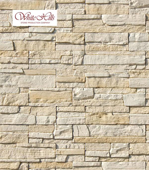 Искусственный камень Monte Alba Каскад Рейндж бежевый (16 шт=0.39 кв.м) искусственный камень для внутренней отделки стен купить в москве свиблово