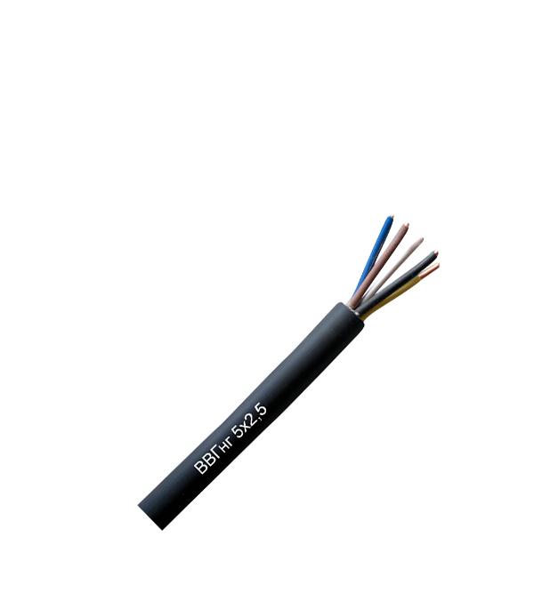 Кабель ВВГнг 5х2.5 силовой кабель ввгнг где