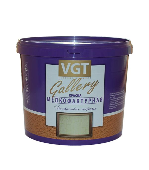 Краска Мелкофактурная VGT 9 кг восковый состав защитный vgt по венецианской штукатурке 0 9 кг