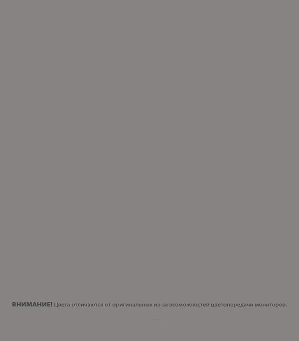 Затирка Киилто №44 темно-серый 10 кг