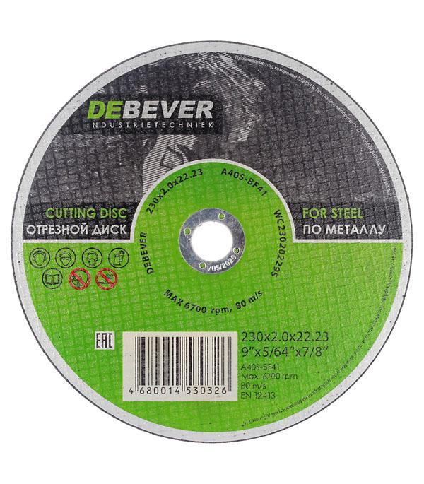 Круг отрезной по металлу 230х22х2 DEBEVER круг отрезной hitachi а24 230 х 2 5 х 22 по металлу 25шт