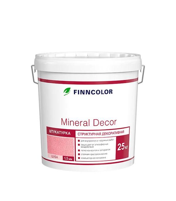 Штукатурка  структурная Mineral Decor  шуба фракция  1,5мм  25кг галька морская бежевая фракция 5 10 мм 1 кг