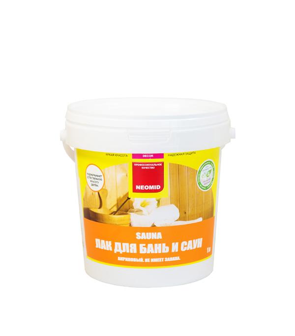 Лак водоразбавляемый для бань и саун Неомид Sauna 1 л