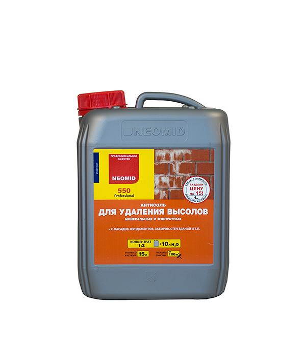 Средство для удаления высолов Neomid 550 5 л средство для удаления накипи и отложений effect 5 л