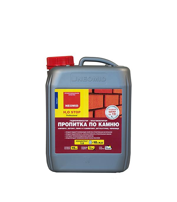 Гидрофобизатор H2O Stop концентрат Неомид 5 л