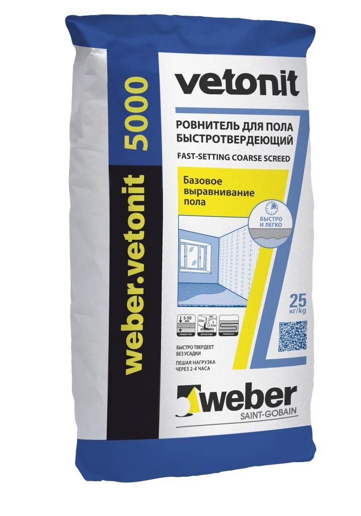 Ветонит 5000 (Вебер.Ветонит) (ровнитель для пола первичный быстротвердеющий), 25 кг