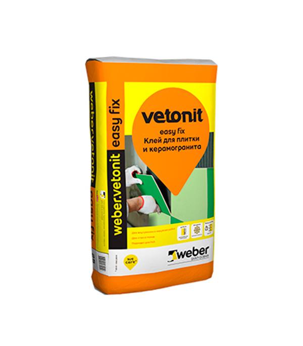 Клей для плитки weber.vetonit easy fix 25 кг затирка для плитки plitonit бежевая 20 кг