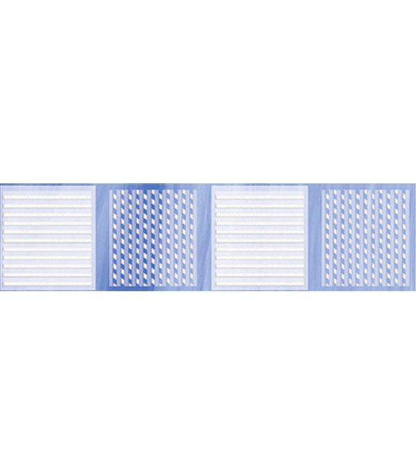 Плитка бордюр 250х65 мм Агата B голубой