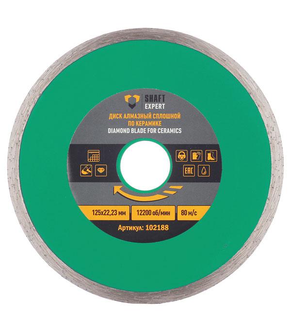 Диск алмазный сплошной по керамике 125х22.2 мм диск алмазный diam 150х22 2мм master турбо 000160