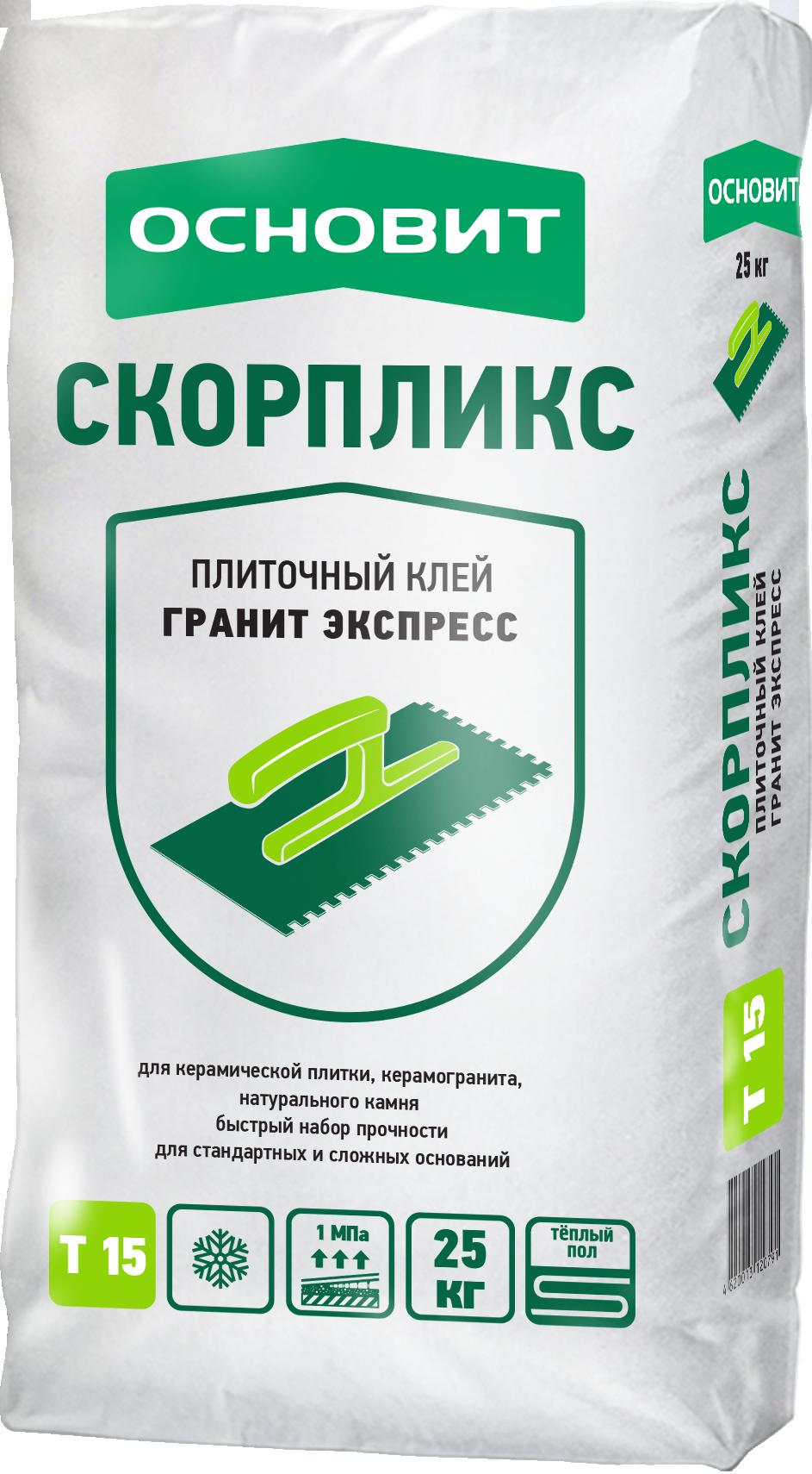 Основит Гранипликс  AC15R (клей для плитки), 25 кг  плиточный клей основит гранипликс т ас 14 мешок 25 кг