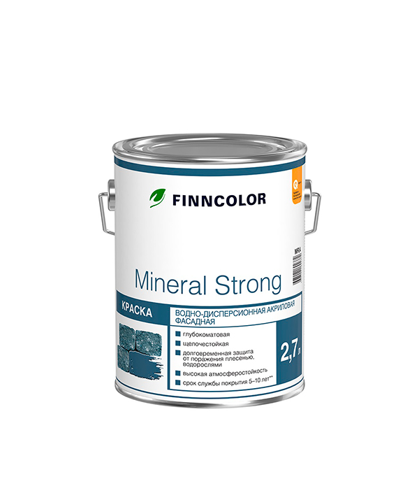 ������ �/� �������� Mineral Strong ������ LC/MRC �������������� ��������� 2,7 �