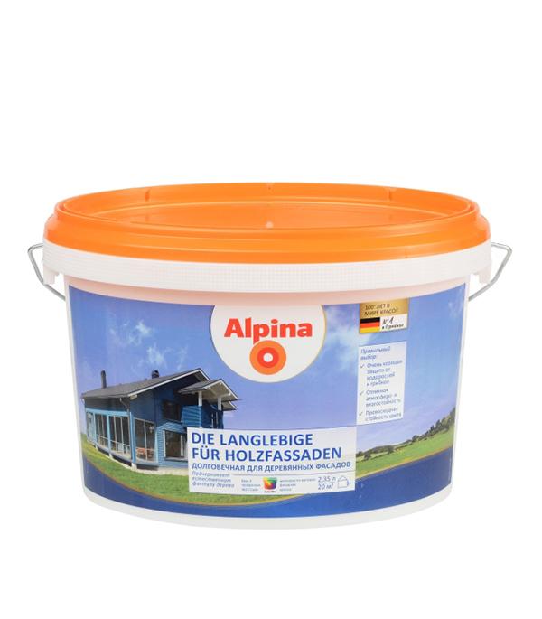 Краска в/д для деревянных фасадов Die Langlebige fur Holzfassaden База 3 Аlpinа 2,35 л