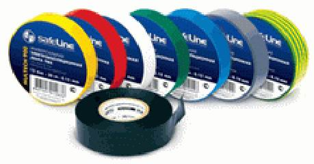 Изолента ПВХ синяя 19 мм х 20 м