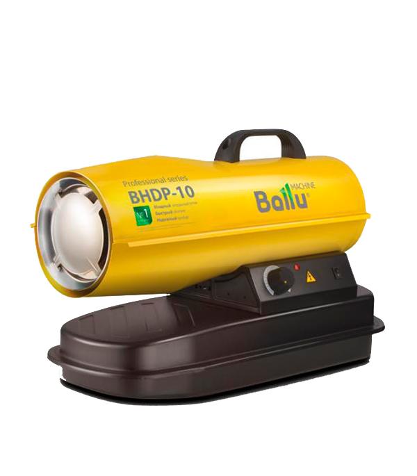 Тепловая пушка дизельная Ballu 10 кВт ballu bwh s 100 nexus