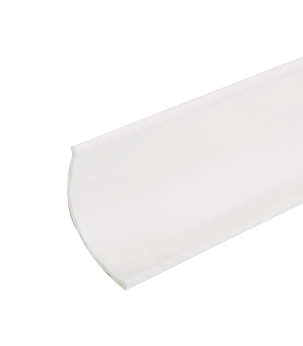 Бордюр ПВХ для ванн 20х20х1800мм белый пластиковый бордюр для ванны
