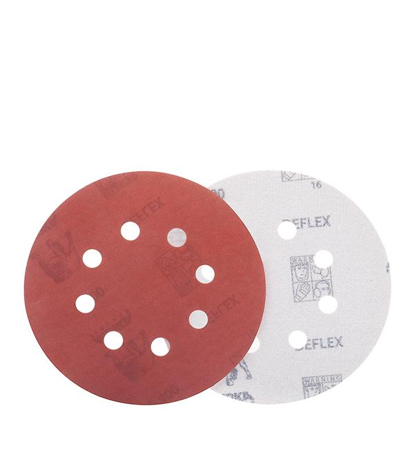 ъъДиск шлифовальный с липучкой Р240 d=125 мм перфорированный (5шт) MIRKA DEFLEX