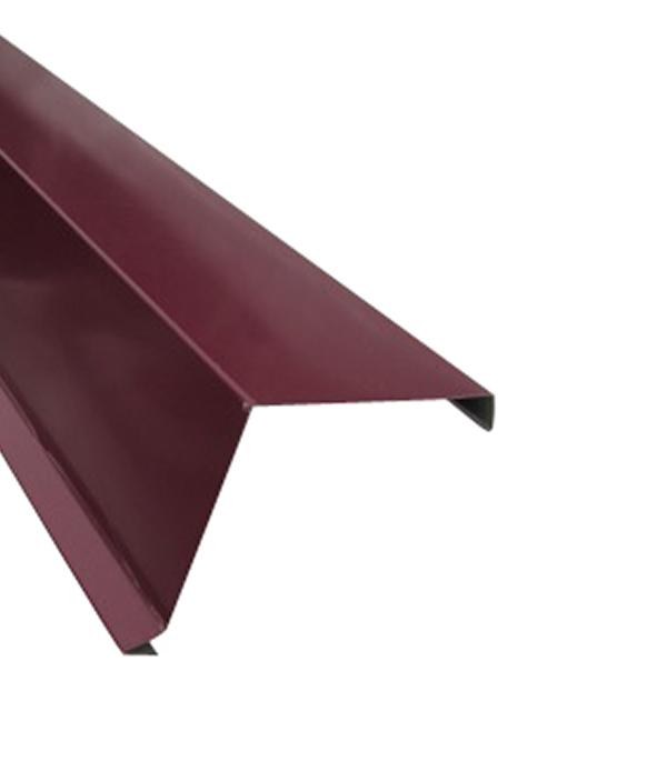 Планка торцевая для металлочерепицы 2 м красное вино RAL 3005