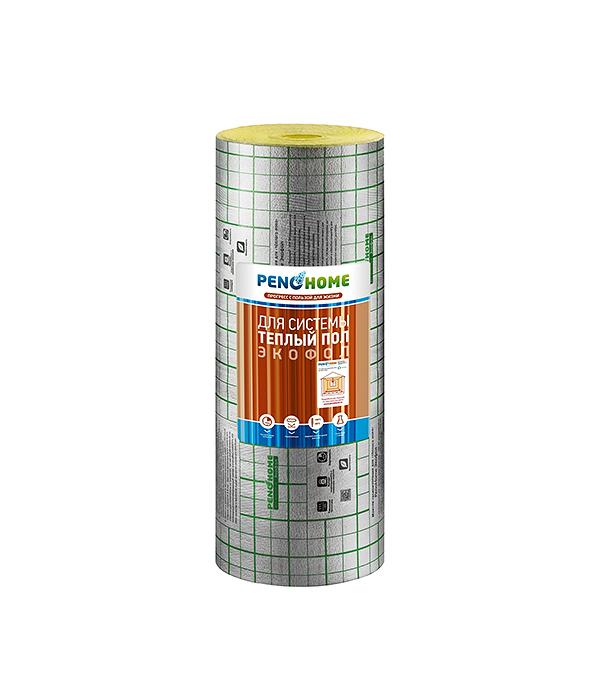 Теплоизоляция для теплого пола Порилекс НПЭ ЛП тип А  5 мм (1,2x25 м) с разметкой 30 кв.м