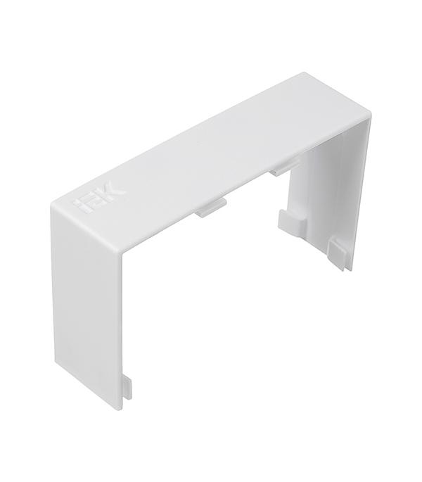 Соединение на стык кабель-канала 100x60 мм белое (2 шт.)