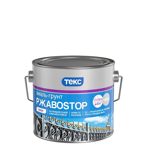Грунт-эмаль по ржавчине 3 в1 РжавоStop серебряная п/гл Текс 2 кг  грунт эмаль по ржавчине 3 в1 ржавоstop желтая текс 0 9 кг