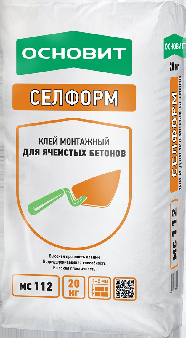 Клей для газобетона Основит Селформ MC112 20 кг форма для блоков для возведения стен купить москва