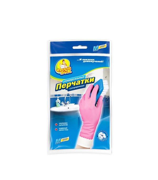 Перчатки универсальные Фрекен Бок плотные размер M фольга фрекен бок 20м с тиснением алюминиевая