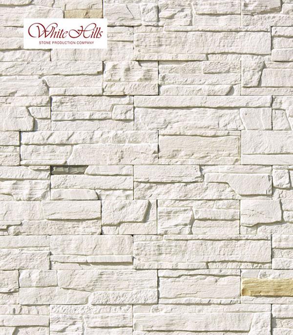 Искусственный камень Monte Alba Каскад Рейндж белый (16 шт=0.39 кв.м) искусственный камень для внутренней отделки стен купить в москве свиблово