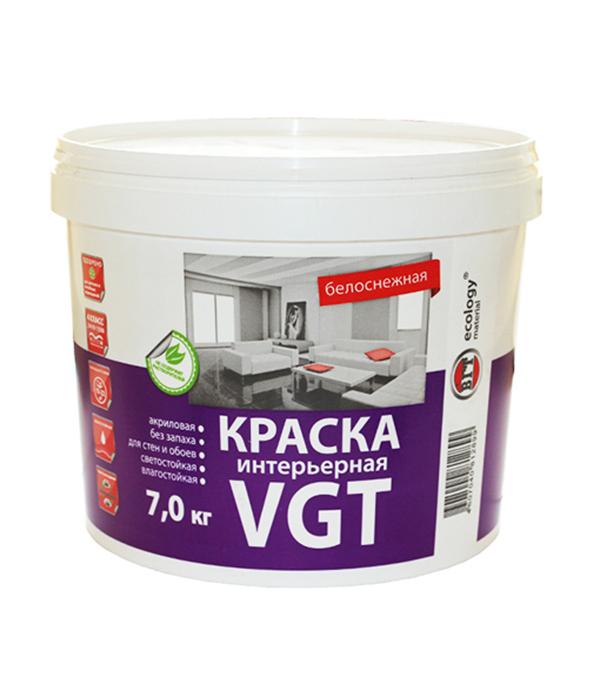������ �/� ������������ ����������� VGT 7 ��