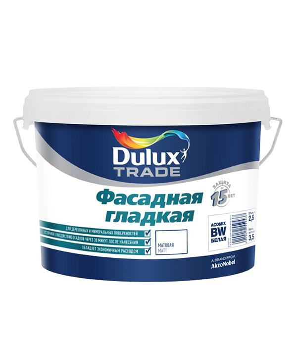 Краска в/д фасадная Гладкая основа BС матовая Dulux 2,25 л