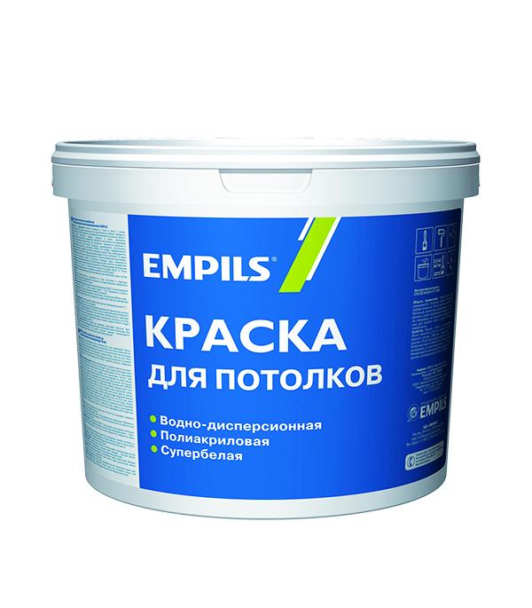 Краска в/д для потолка супербелая Empils 13 кг