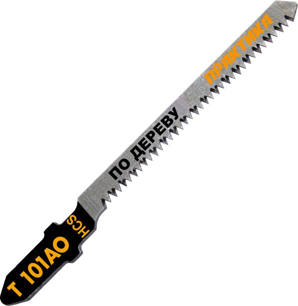 Пилки для лобзика по дереву для криволинейных пропилов T101 AО 2 шт (1,5-20 мм) Стандарт
