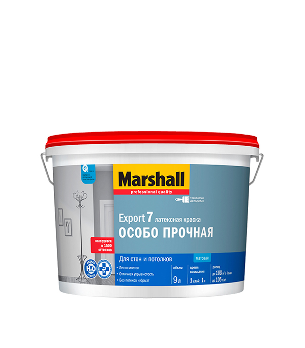 Краска в/д Export 7 основа BС матовая Marshall 9 л