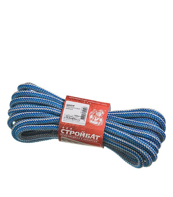 Шнур плетеный цветной d10 мм полипропиленовый, повышенной плотности (10 м)