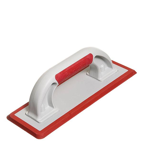 Терка пластиковая 240х95 мм с резиновым покрытием Corte  шлифовальная терка рашпиль corte 0344