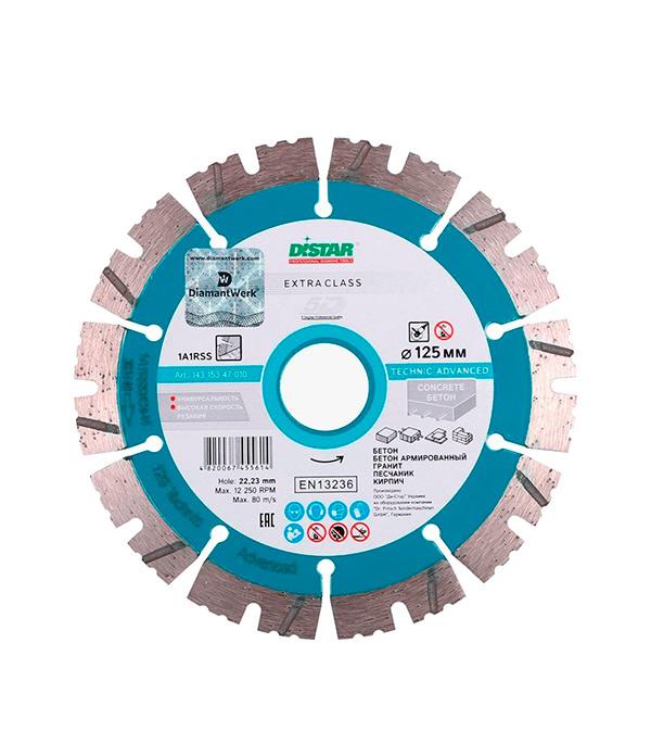 Диск алмазный сегментный по бетону DI-STAR 5D 125х22,2 мм диск алмазный сегментный по бетону 125x22 23 baumesser