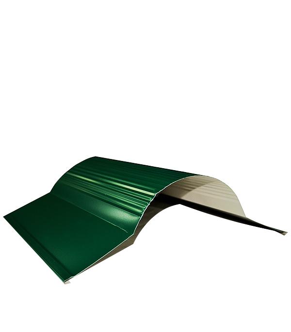Конек полукгруглый для металлочерепицы 160 мм, 2 м зеленый RAL 6005