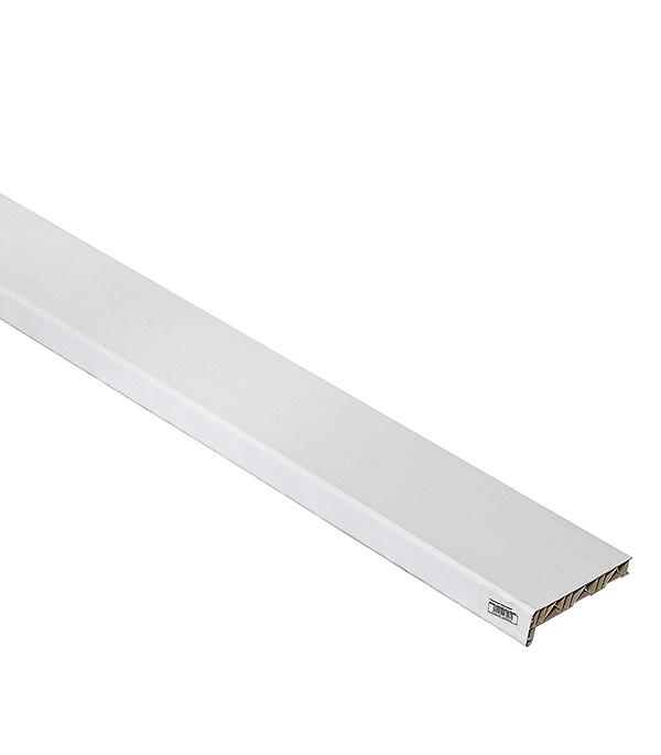 Подоконник пластиковый белый 150х3000 мм Стандарт