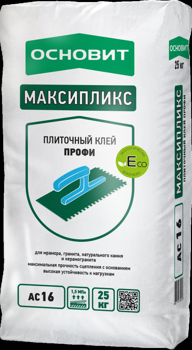 Клей для плитки Основит АС 16 Максипликс 25 кг  плиточный клей основит гранипликс т ас 14 мешок 25 кг