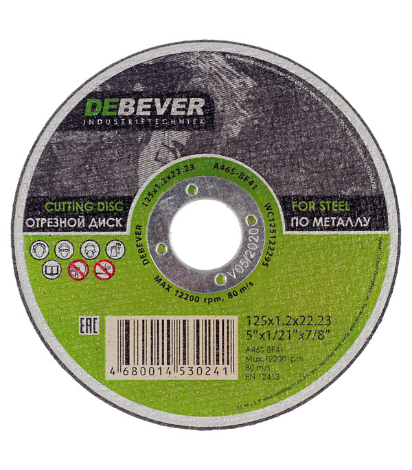 Круг отрезной по металлу 125х22х1,2 DEBEVER круг отрезной hammer 125 x 1 0 x 22 по металлу и нерж стали коробка 400шт