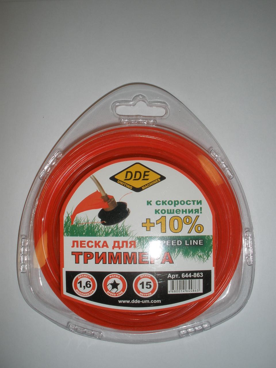 Леска (корд) 1,6 мм х 15 м, Speed line, сечение-звезда, цвет-красный, DDE