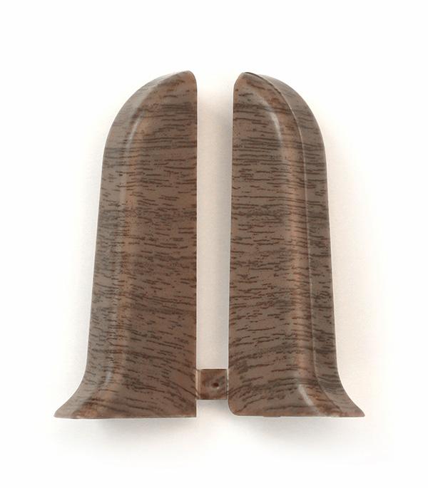 Заглушки торцевые (левая+правая) Орех 55 мм