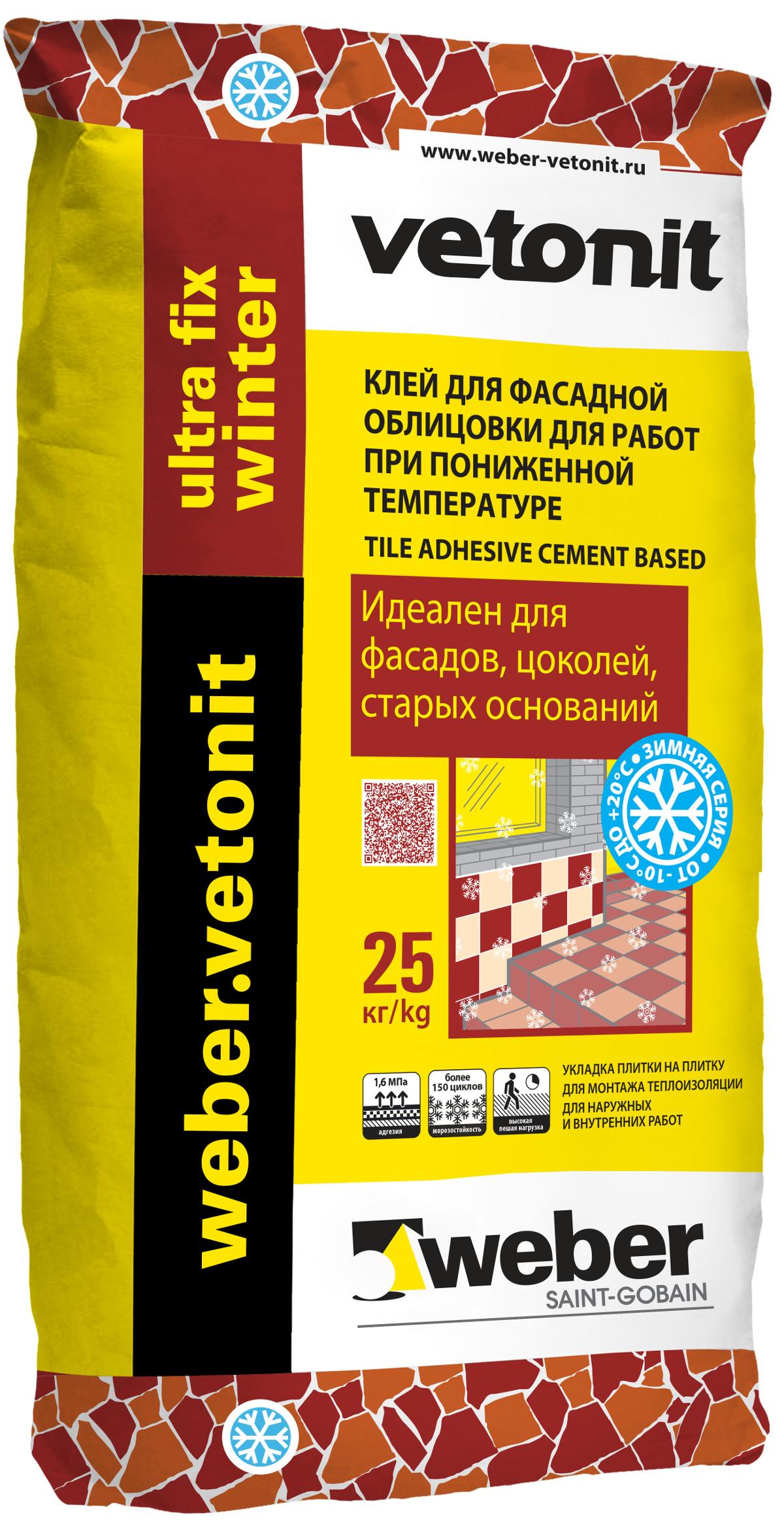 Ветонит Ультра Фикс Винтер (Вебер.Ветонит) (зимний клей для плитки),  25 кг